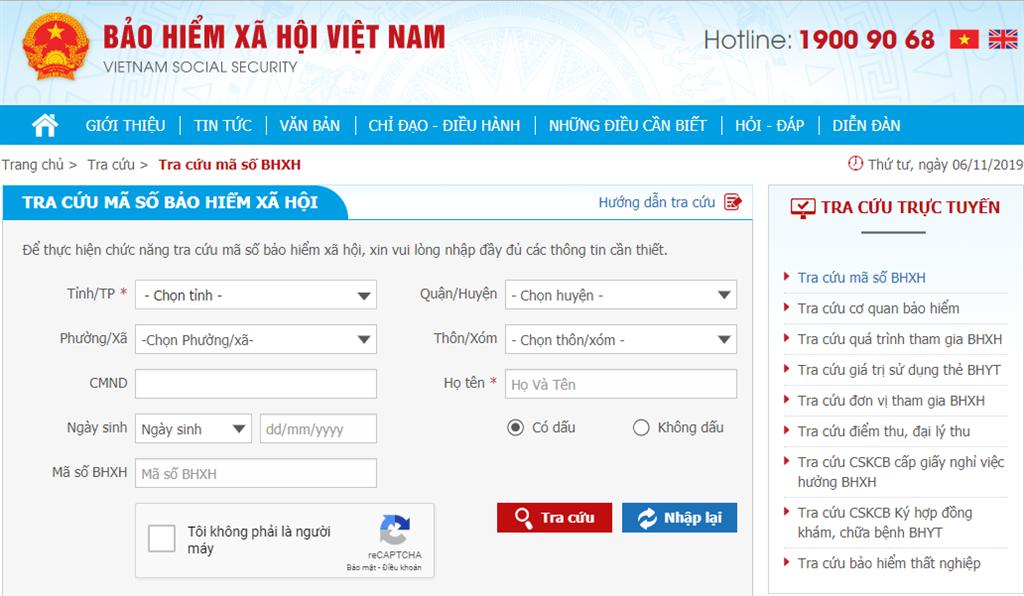 Giao diện tra cứu số bảo hiểm xã hội trên Cổng thông tin BHXH Việt Nam