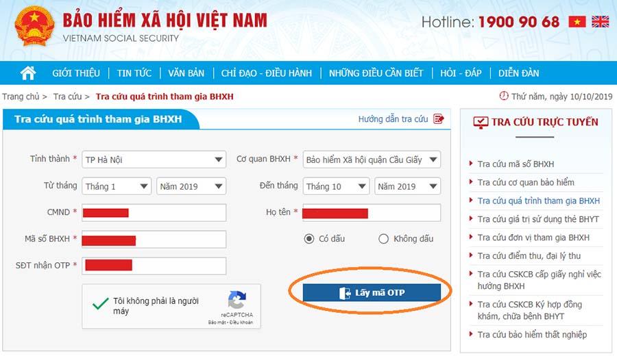 Lấy mã OTP thông qua số điện thoại đã đăng ký với cơ quan BHXH